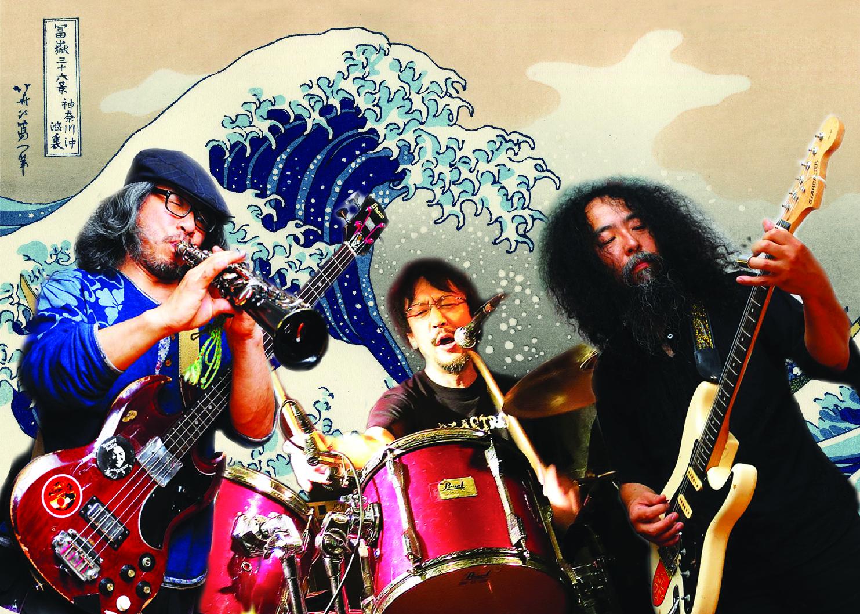 JAPANESE NEW MUSIC FESTIVAL 2014 presents: RUINS alone + TSUYAMA ATSUSHI + KAWABATA MAKOTO + ZOFFY + AKATEN + ZUBI ZUVA X + PSYCHE BUGYO (Tsuyama's Psychedelic Judgement) + ACID MOTHERS TEMPLE SWR