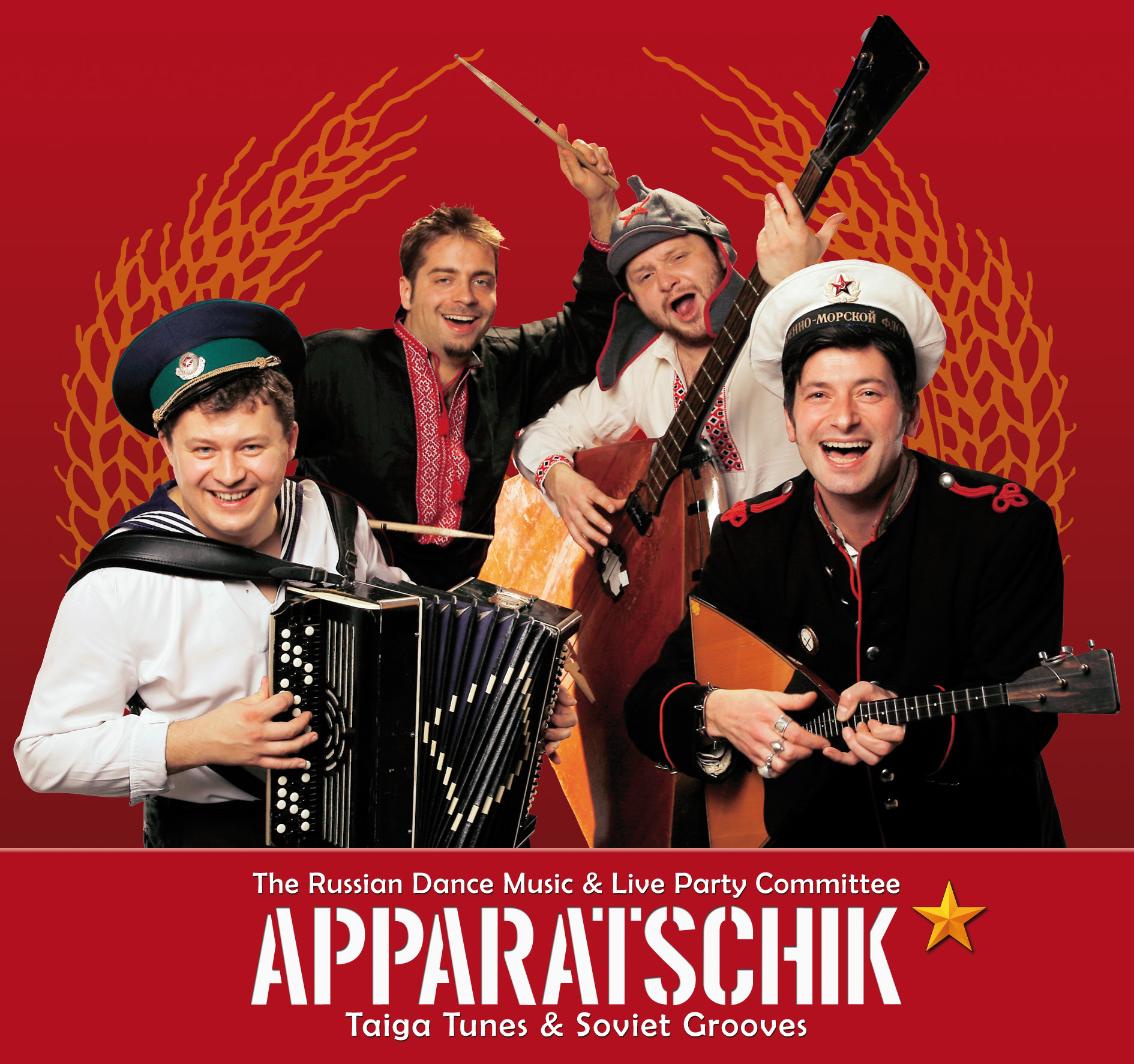 APPARATSCHIK (RU/UKR/DE) + KALIO GAYO + JUNKMAN'S CHOIR (SC) + DJ RAMSES HOPPA
