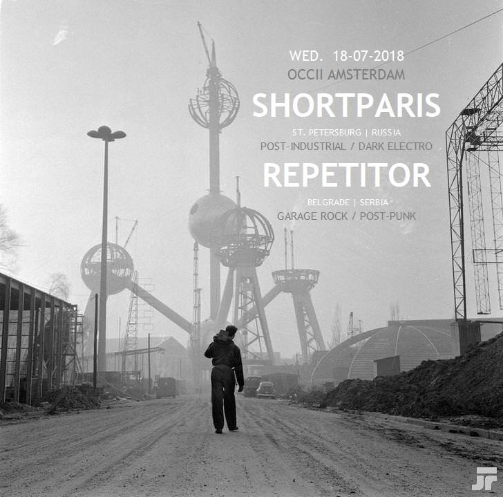SHORTPARIS (RU) + REPETITOR (RS)