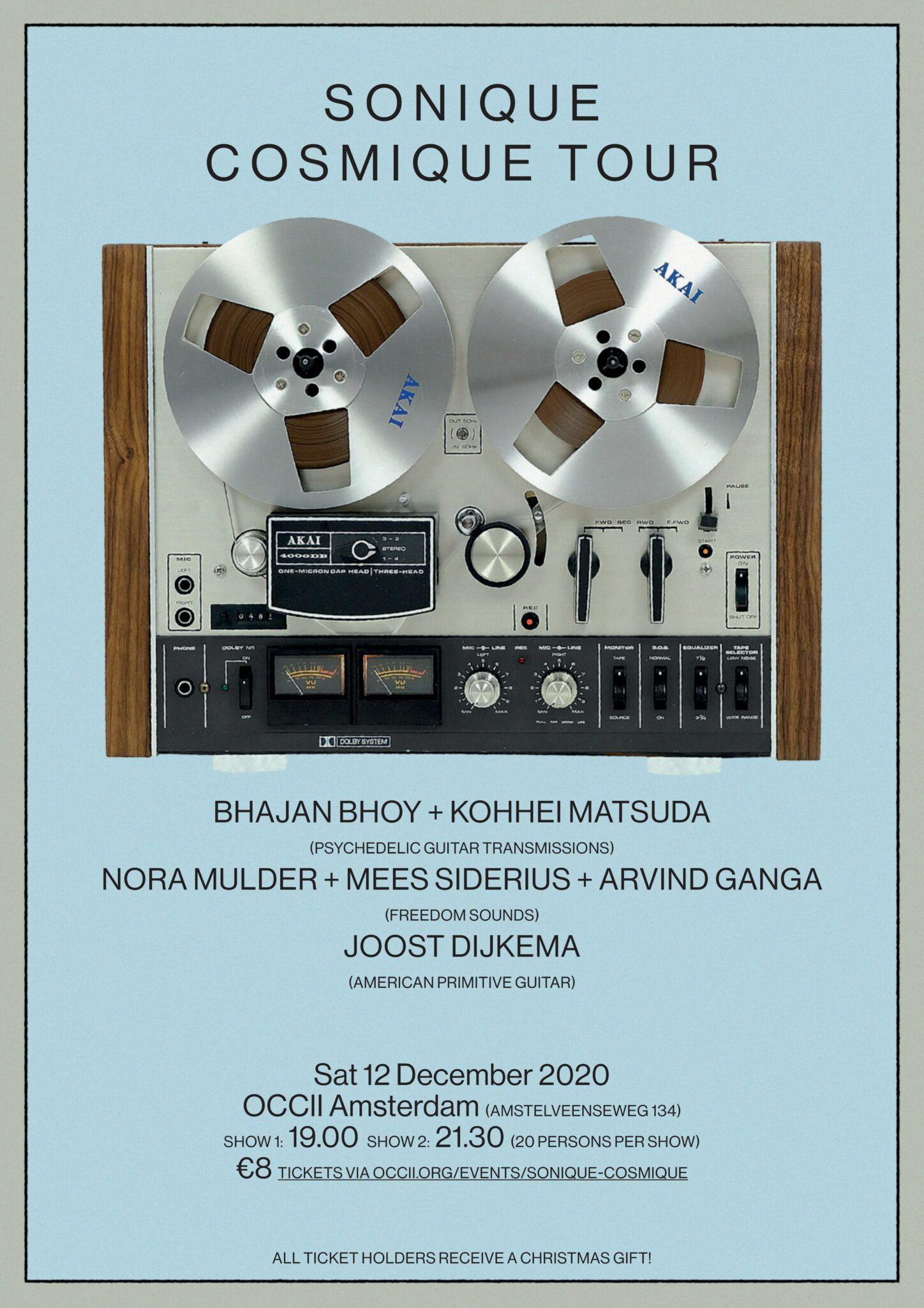 BHAJAN BHOY & KOHHEI MATSUDA (BoNingen, JP) + NORA MULDER, ARVIND GANGA & MEES SIDERIUS + JOOST DIJKEMA